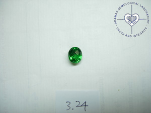 Natural Emerald Oval